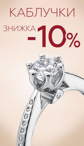 Серебряные кольца  купить кольца из сереба в Украине, цена и каталог ... 3219b936b97