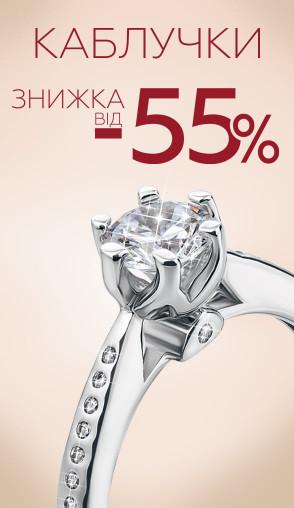 Срібні каблучки  купити каблучки зі срібла в Україні 0d97d22ad77a5