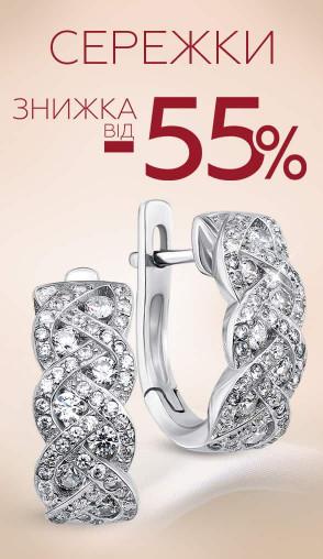 Срібні каблучки  купити каблучки зі срібла в Україні df00892862bc5