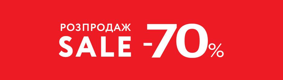 Акция -70%_top