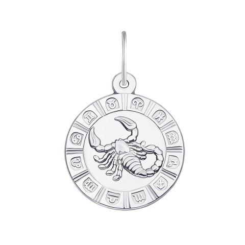Серебряная подвеска «Скорпион» (30503-8/12/1 (с30503/ск))