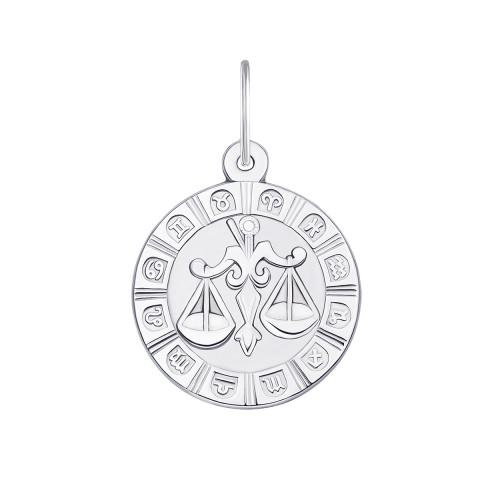 Серебряная подвеска «Весы» (30503-7/12/1 (с30503/тр))