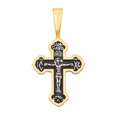 Серебряный крестик. Распятие Христа (с31385/1)