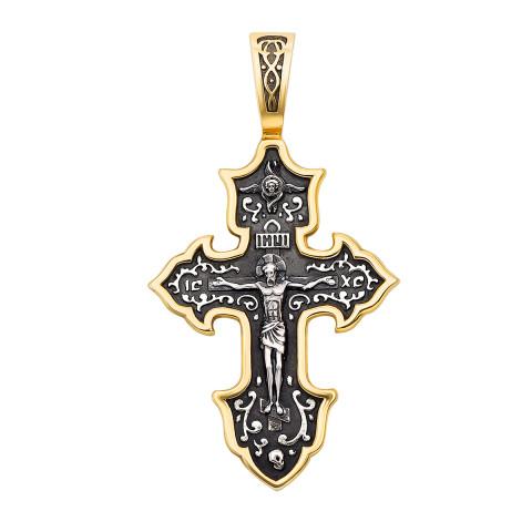 Серебряный крестик. Распятие Христа (с31433/1)