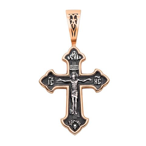 Серебряный крестик. Распятие Христа (с31435/2)