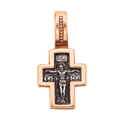 Серебряный крестик. Распятие Христа (с31454/2)