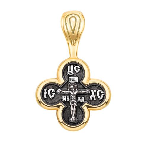 Серебряный крестик. Распятие Христа (с31500/1)