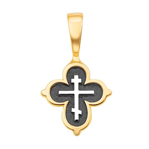 Серебряный восьмиконечный православный крестик (с31423/1)