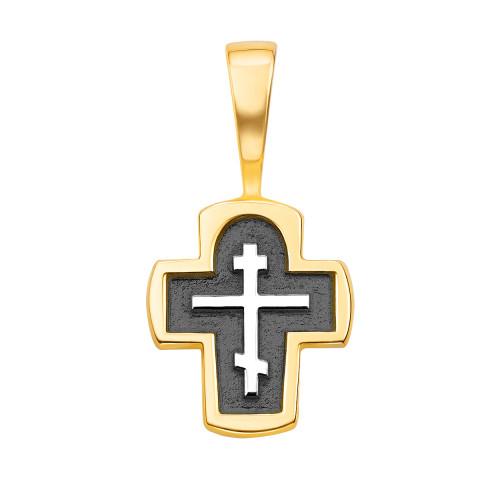 Серебряный восьмиконечный православный крестик (с31424/1)