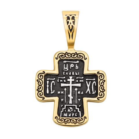 Голгофський хрест з позолотою і чорнінням (31520-1/16/4 (с31520/1))