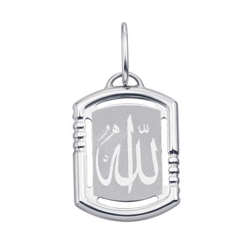 Срібна підвіска «Всевишній Аллах» (AZ03194)