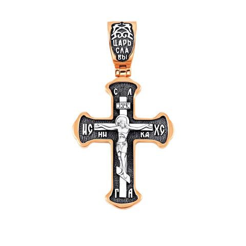 Срібний хрестик. Розп'яття Христове (3520-ЗЧФ)