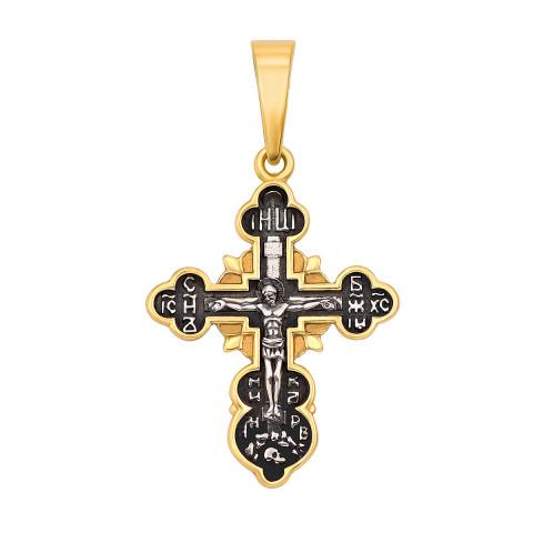 Срібний хрестик. Розп'яття Христове (с31341/1)
