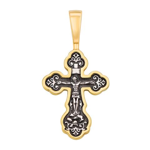 Срібний хрестик. Розп'яття Христове (с31387/1)